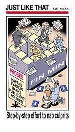 Step-by-step effort to nab culprits