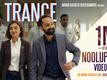 Trance | Song - Noolupoya
