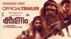 Kshanam - Official Trailer
