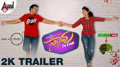 Saavu In Love - Official Trailer