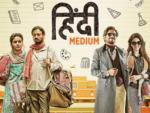 Hindi Medium (2018)
