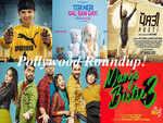 Jayy Randhawa's 'Shooter' to Gippy Grewal's 'Manje Bistre 3': Top 5 Pollywood movies that made headlines this week