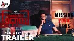 Munduvareda Adhyaya - Official Trailer