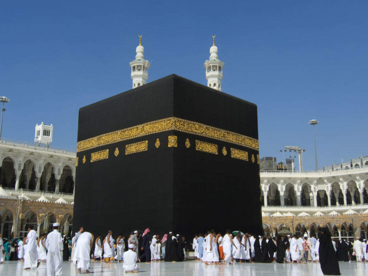 Haj pilgrimage goes digital for the first time; solo female travellers  allowed | Times of India Travel