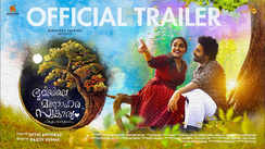 Bhoomiyile Manohara Swakaryam - Official Trailer