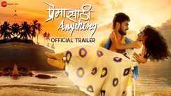Premasathi Anything - Official Trailer