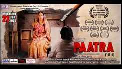 Paatra- True Story Of An Unsold Artist - Official Trailer