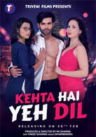 Latest Hindi Comedy Movies List Of New Hindi Comedy Film Releases 2021 Etimes
