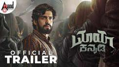 Maya Kannadi - Official Trailer