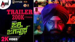 Jaggi Jagannatha - Official Trailer