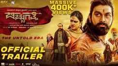 Bicchugatthi - Official Trailer