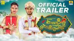 Maduve Madri Sari Hogtane - Official Trailer