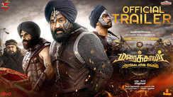 Maraikkayar - Official Tamil Trailer