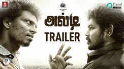 Alti - Official Trailer