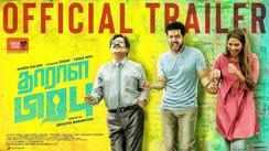 Dharala Prabhu - Official Trailer
