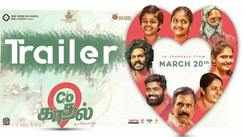 Care Of Kaadhal - Official Trailer