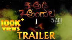 5 Adi 7 Angula - Official Trailer