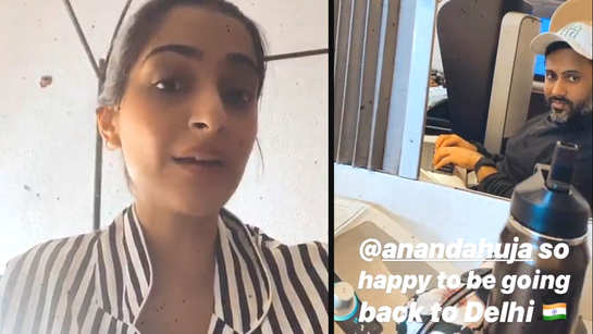Sonam Kapoor and hubby Anand Ahuja under self-quarantine at home in Delhi post their return from London