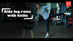 Hip and glute workout - SIDE LEG RAISE