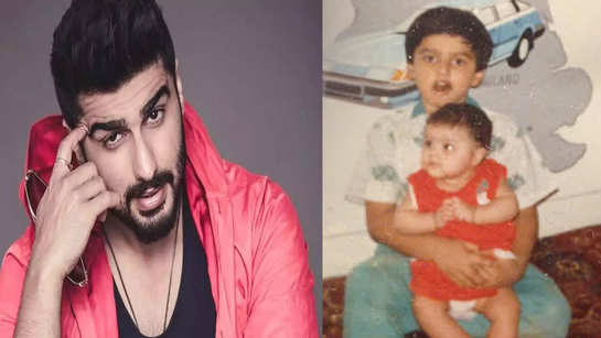Arjun Kapoor shares a cute throwback picture with sister Anshula Kapoor