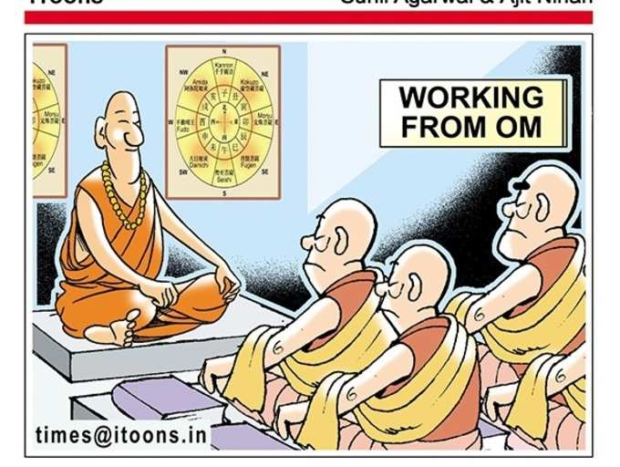 Itoons The Times Of India