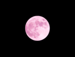 How is a supermoon named