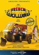 French Biriyani