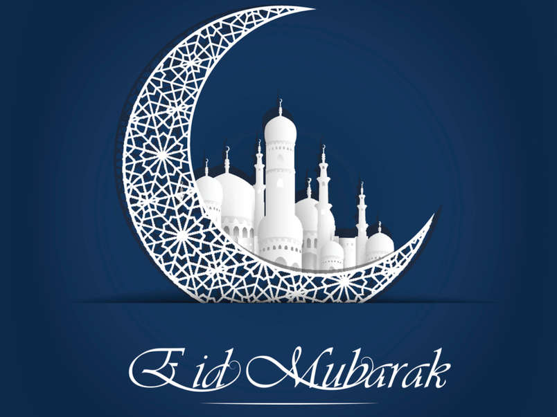 Eid Mubarak Images Wishes Messages 2020 Happy Eid Ul Fitr Wishes Messages Quotes Images Pictures Wallpapers And Greeting Cards