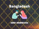 Eid Mubarak Wish in Bangladesh