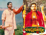 Annamayya- Biographical devotional film