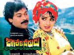 Jagadeka Veerudu Athiloka Sundari -Supernatural fantasy action drama