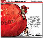 Pakistan in'debt'