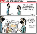 Fuel price 'difference'