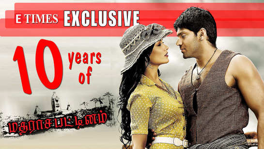 #10YearsOfMadrasapattinam: Madrasapattinam was a difficult movie to make, but it changed our lives forever