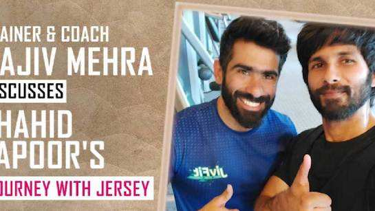Watch! Trainer & coach Rajiv Mehra discusses Shahid Kapoor's journey with Jersey