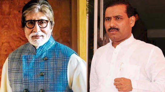 Maharashtra health minister on Amitabh Bachchan's health: 'He is stable and I pray that he gets well soon'