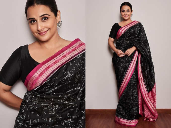 Vidya Balan just wore a math equation sari which is a must-have for every  nerdy girl | The Times of India