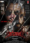 Hawala : Rise Of A Gangster