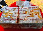 Foundation stone laying ceremony in Ayodhya