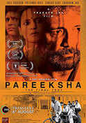 Pareeksha - The Final Test