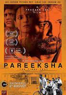 Pareeksha - The Final Test