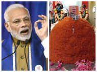 BJP workers celebrate PM Narendra Modi's birthday with a 70-kg laddoo