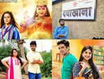 Here's a quick look at a few Marathi TV shows keeping viewers hooked