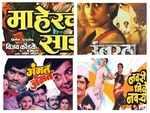 'Gammat Jammat' to 'Maherchi Sadi': Best Marathi movies of Ashalata Wabgaonkar