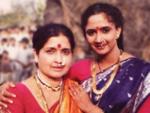 Maherchi Sadi