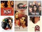 Bengali films celebrating the spirit of Durga Puja