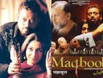 Nimmi - Maqbool