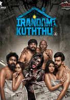 Irandam Kuththu