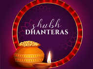 Dhanteras Puja: Vrat, significance, and what foods to eat on this day