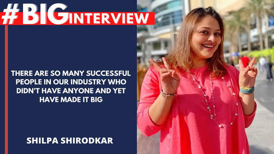 "HD: #BigInterview: Shilpa Shirodkar: Everyone in the industry had named me ""Jinxed"", though I didn't come with all the frills and fancies, I made it"